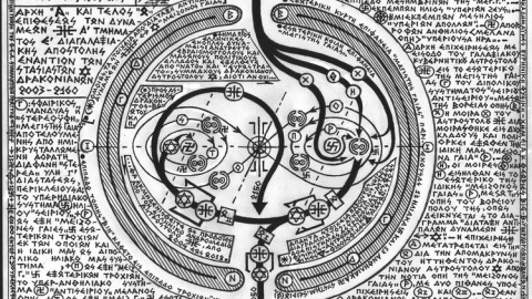 Exploring Hollow Earth Theory