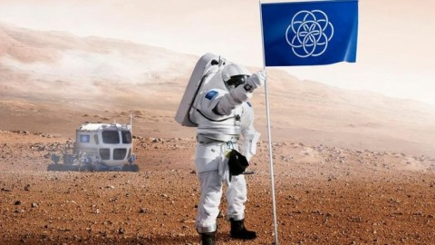 Earth Now Has A Flag and It's Awesome